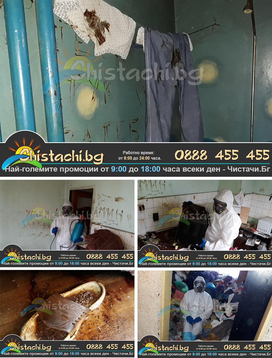 Цени за почистване