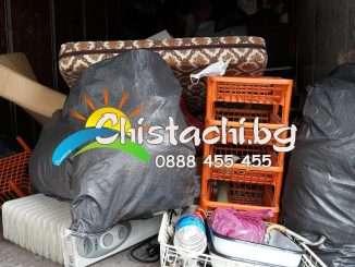 Фирма за извозване на стари мебели Пловдив