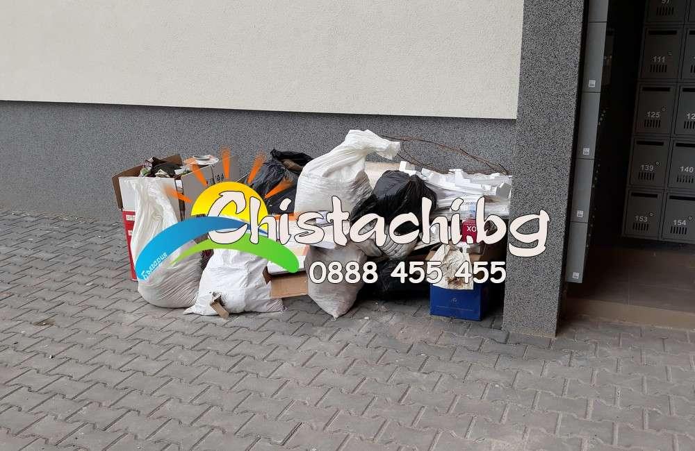 Извозва строителни боклуци