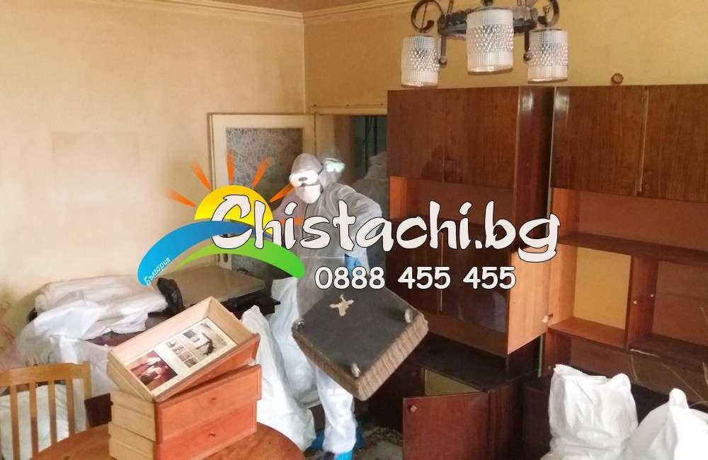 Почистване на жилище след починал в Пловдив