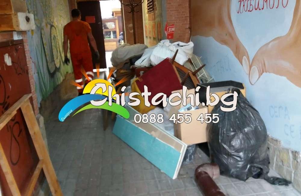 Почистване на отпадъци и извозване от апартамент