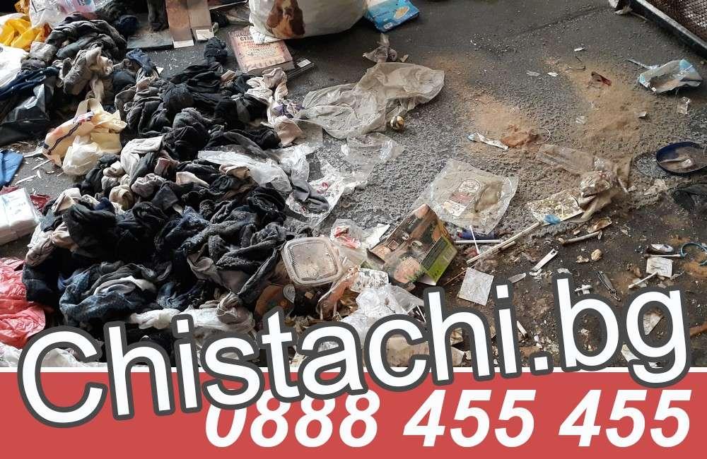 Почистване след смърт в Пловдив