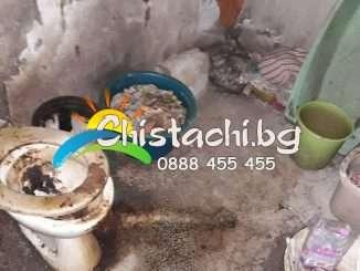 Дезинфекция на тоалетна в Пловдив