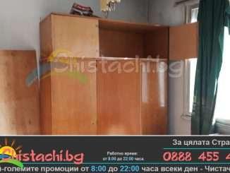 Фирма изхвърля стари мебели в депо Благоевград