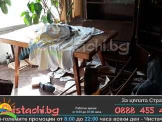 Коя фирма изхвърля стари мебели бързо в Пловдив
