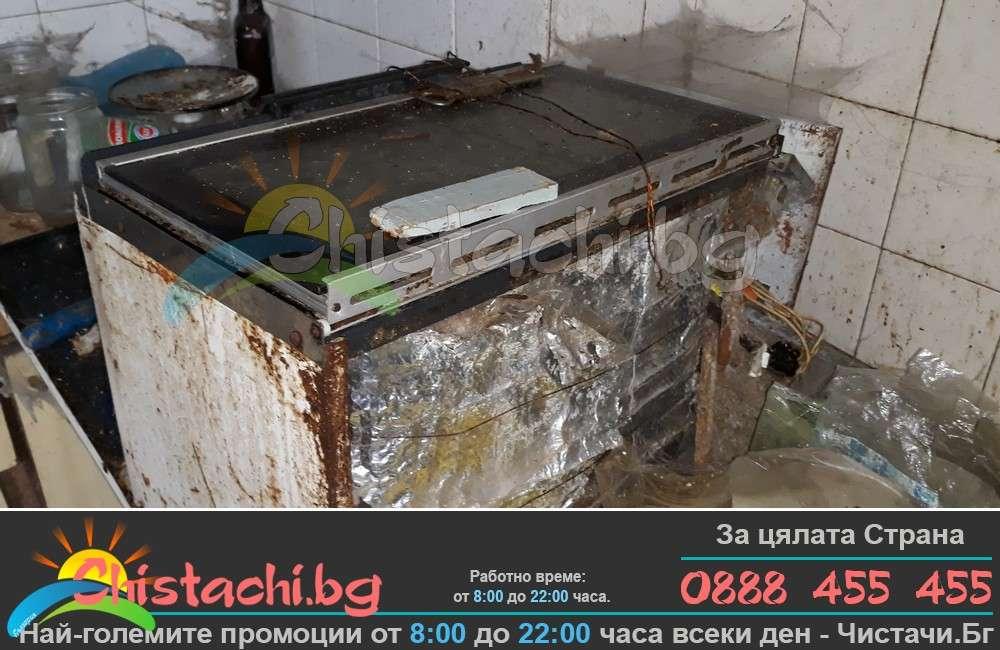 Бързо изхвърля стара техника и мебели от Ботевград