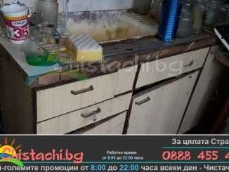 фирма изхвърля стари мебели в Благоевград