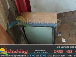 Спешно изхвърля стара техника и мебели Стара Загора