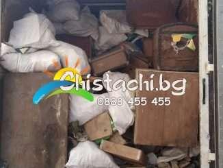 Изхвърляне на стари мебели и покъщнина вилата в София