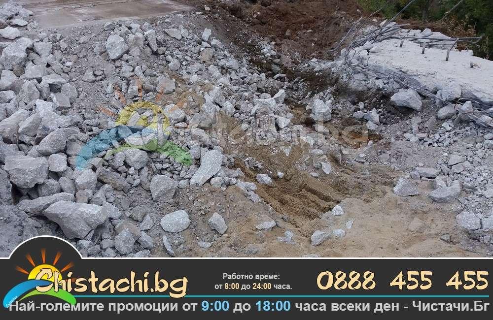 Цени за извозва строителни отпадъци Пловдив