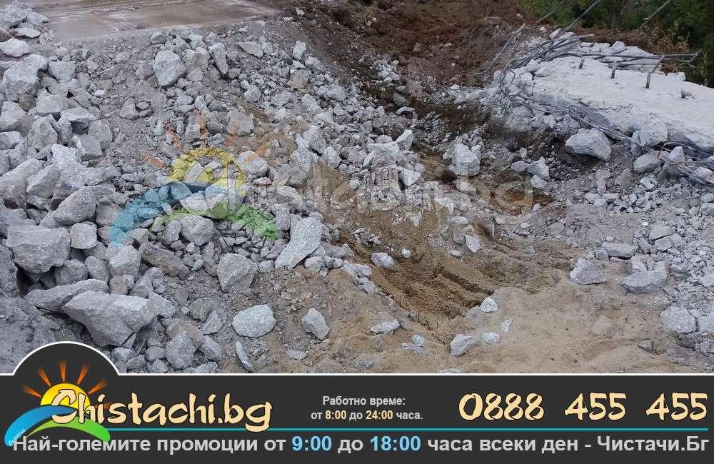Извозване строителни в София