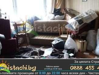 Изхвърля мебели от апартамент в Благоевград