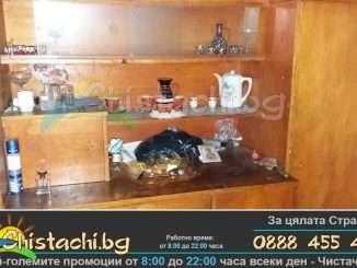 Извозва и изхвърля стари мебели Пловдив