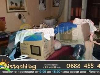 Изхвърляне на стари и ненужни вещи и мебели Пловдив