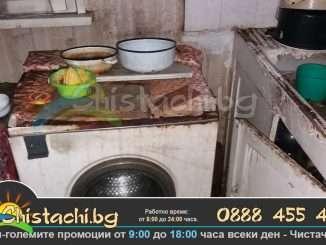 Изхвърляне на мебели от кухнята в София