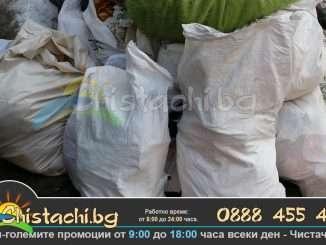 Чистачи за изхвърляне на отпадъци до сметище