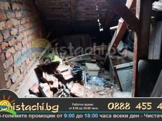 Чистачи - почиства тавани от стари мебели