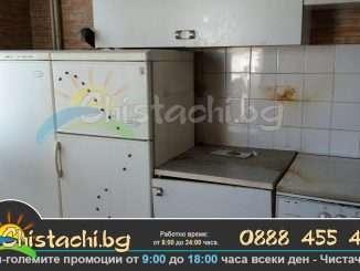 Чистачи за изхвърляне стара пералня и хладилник