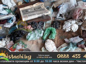 Чистачи за изхвърляне на битови отпадъци и мебели