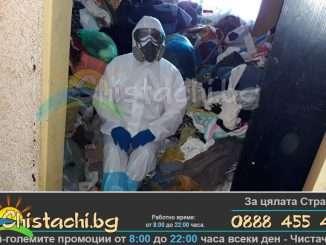 Фирма за изхвърляне на боклуци от апартаменти