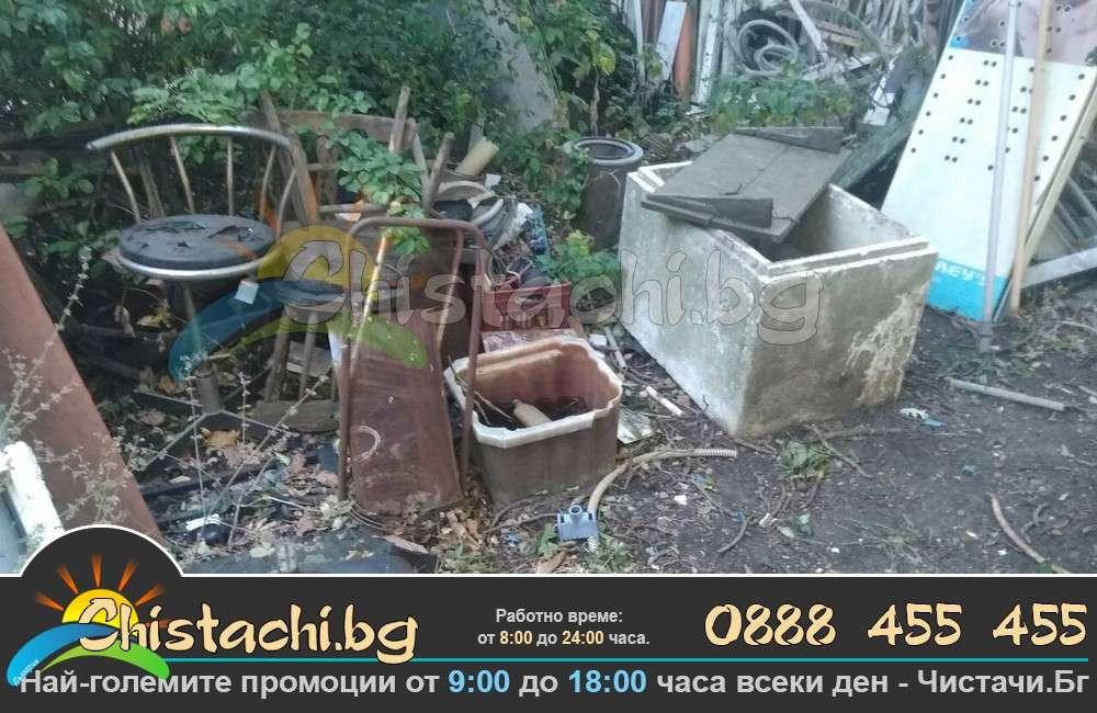 Бригада по разчистване на дворно място от боклуци