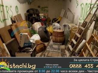 Изнасяне и извозване на боклуци от мазе в Банкя