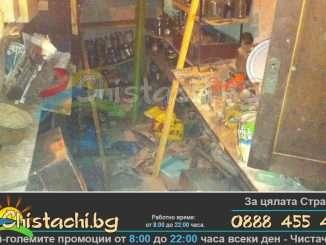 Почиства мазета и тавани за град София