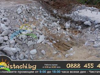 Сметище за строителни отпадъци