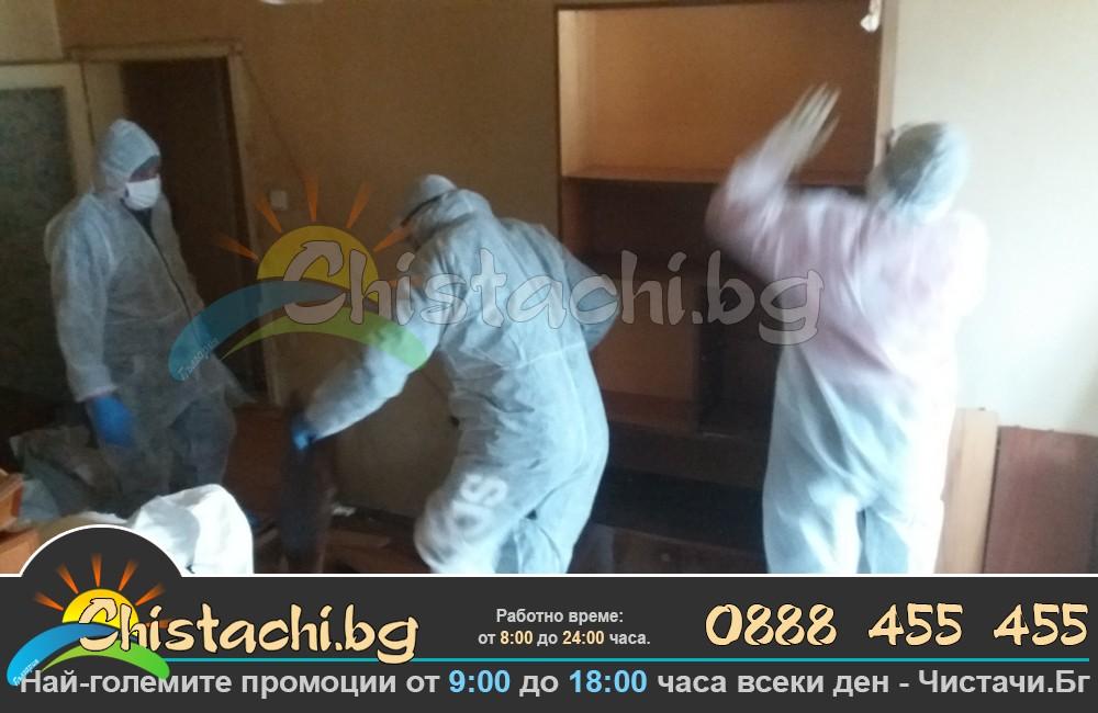 Хамали за почистване на апартаменти в София
