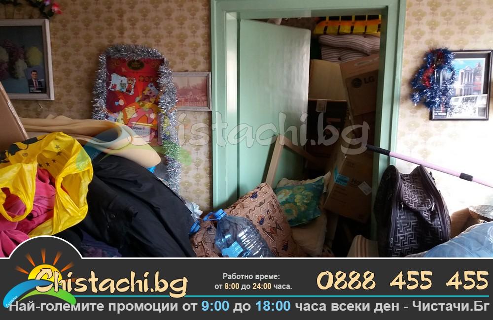 Почистване и изнасяне на стари мебели от апартамент Пазарджик
