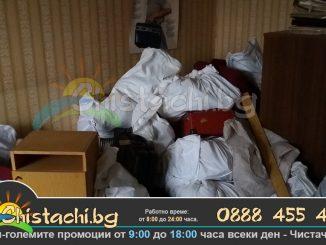 Извозване на битови отпадъци от апартамент Ямбол