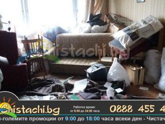 Извозване на отпадъци от апартамент или къща в Смолян