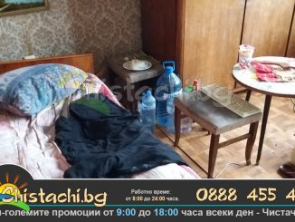 Извозване на стари мебели от дома в Гоце Делчев