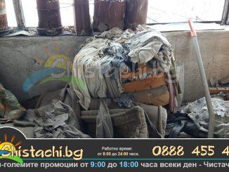 Изнасяне и изхвърляне на битови отпадъци Пловдив