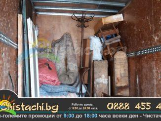 Почистване на апартаменти и мазета в Пловдив