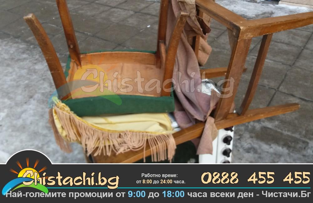 Изнасяне на стари мебели в столична община