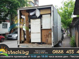 Изхвърляне на бяла техника и извозване на мебели Благоевград