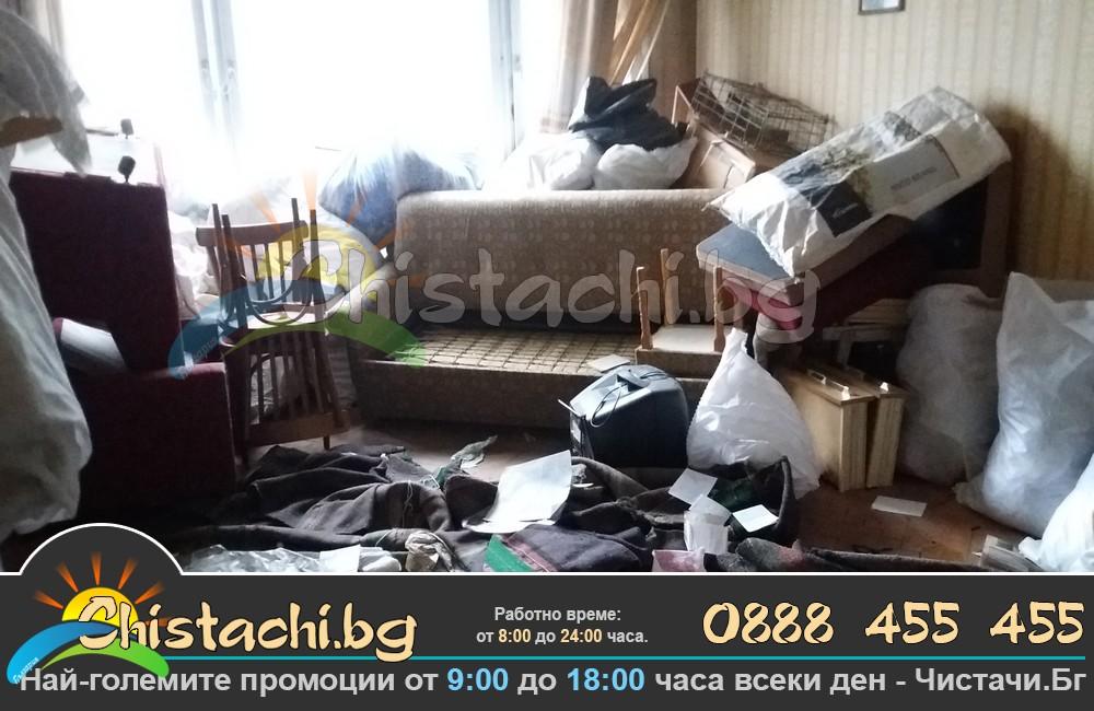 Цени за почистване на апартамент с отпадъци и мебели