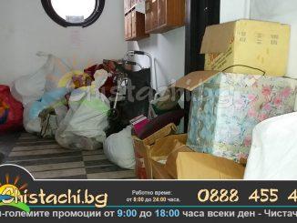 Извозване на отпадъци цена в София