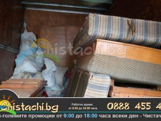 Фирма за изнасяне на мебели цена за София