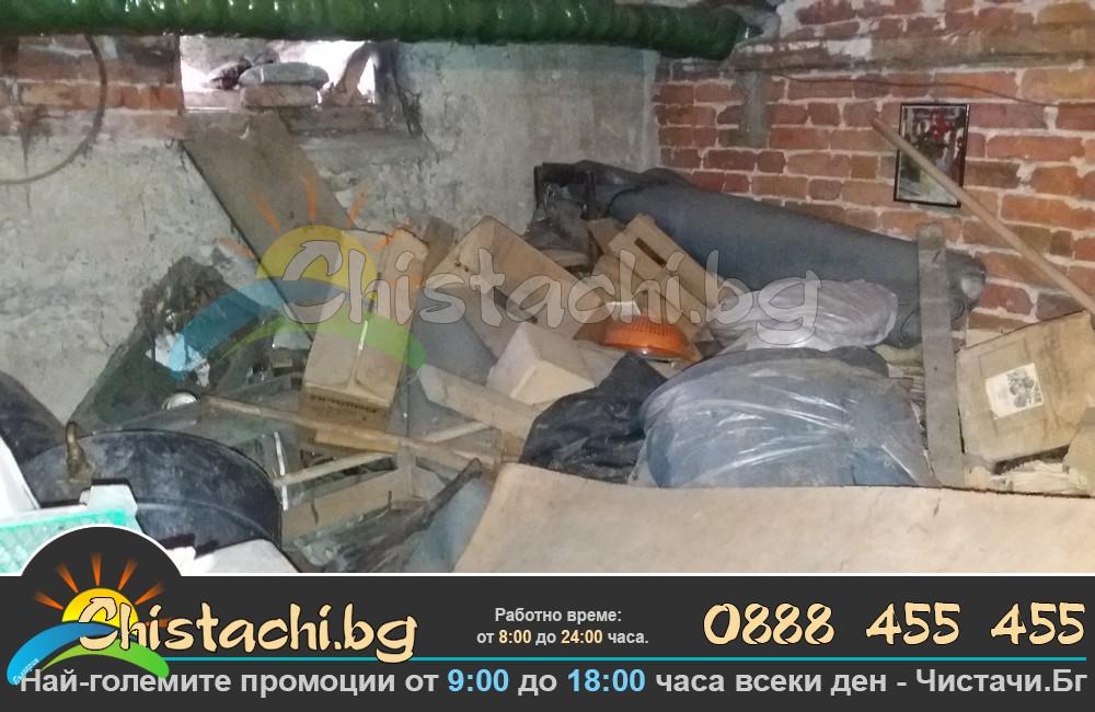 Фирма за почистване на мазета София