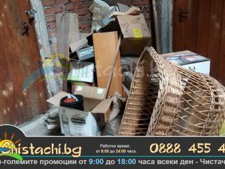 Почистване на тавани цени за София