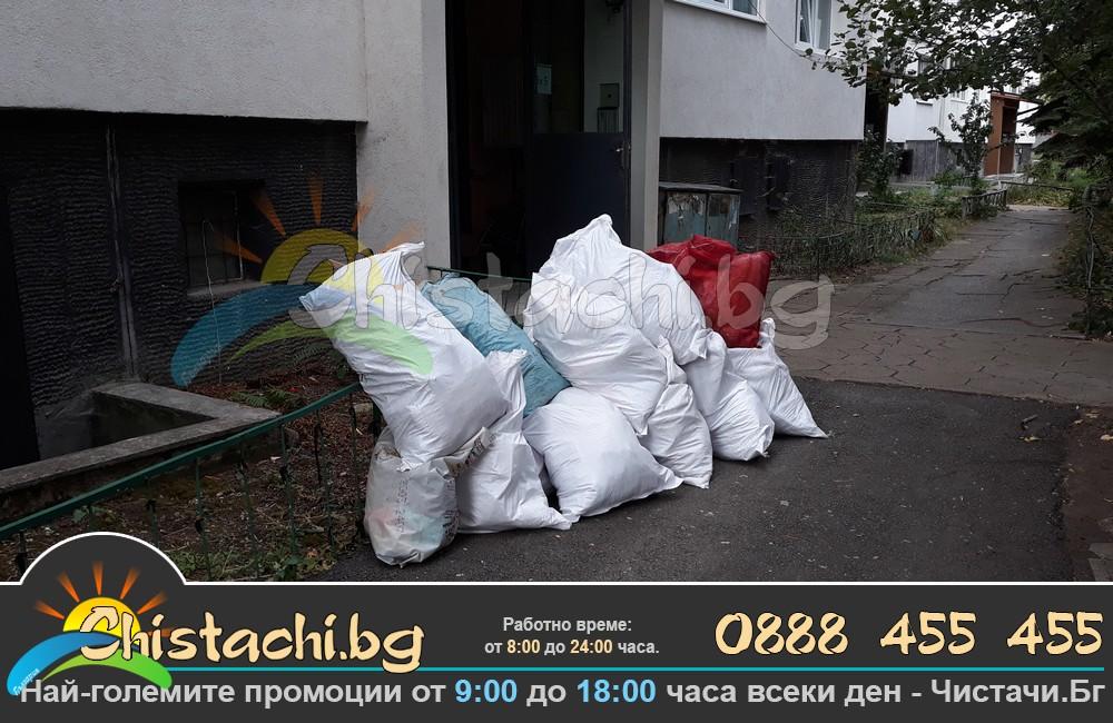 Извозване на боклук от адрес в София