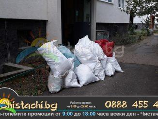Чистачи за извозване на отпадъци в София
