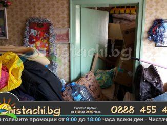 Опразване на жилище с мебели - цени за извозване