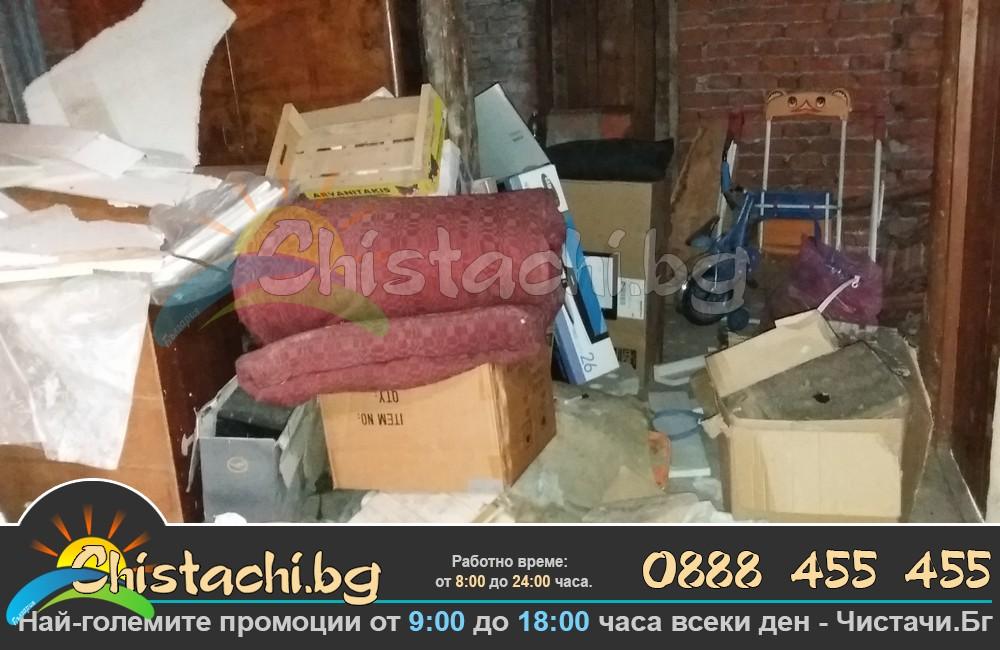 Извозване на отпадъци Стара Загора - категория хамали