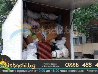 Почистване на боклуци от адрес и етаж