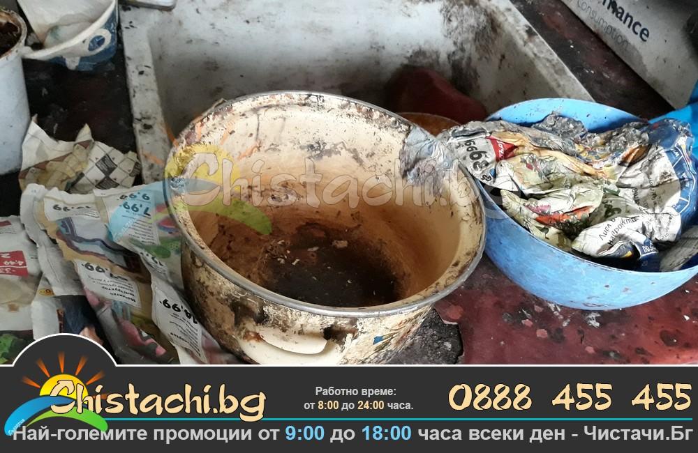 Цени за почистване на мръсен апартамент