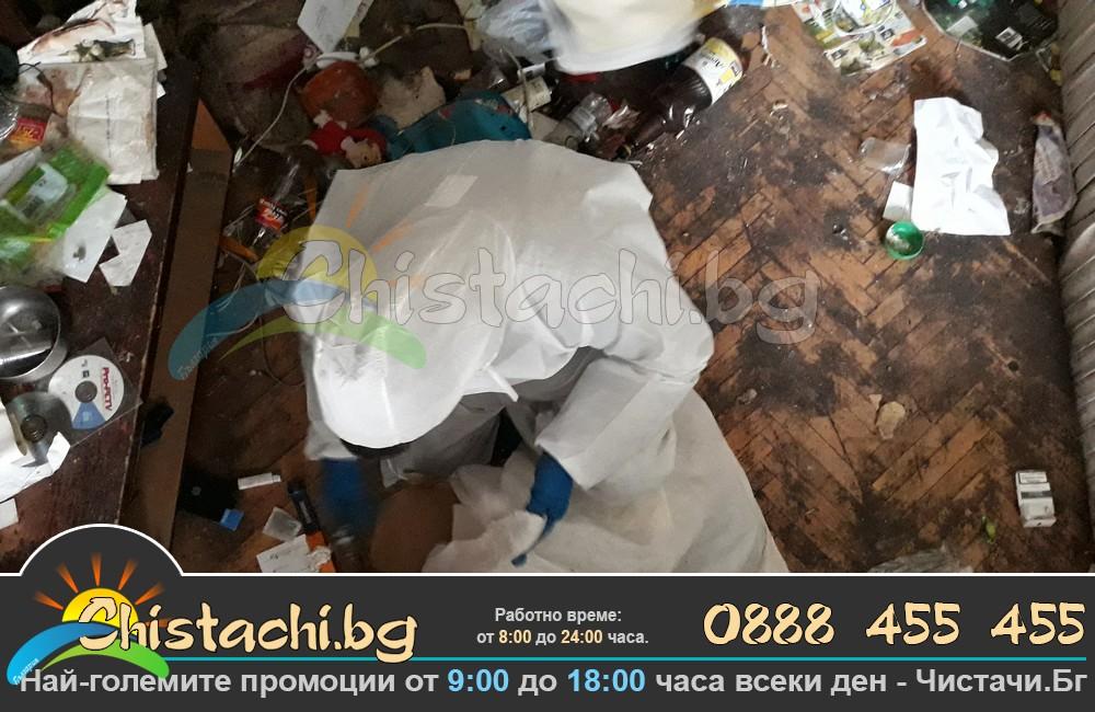 Почистване на много мръсно жилище