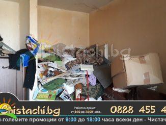 Почистване на мръсен апартамент с отпадъци